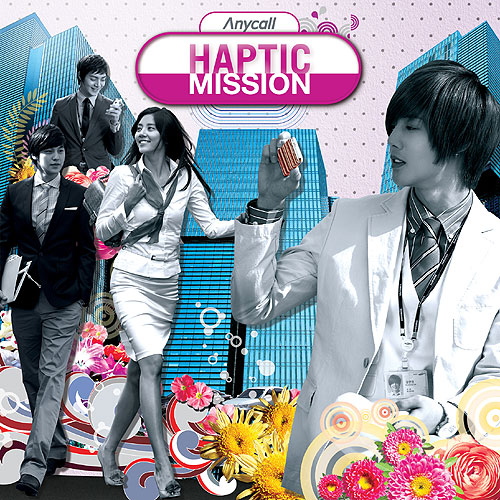 anycall-haptic-mission